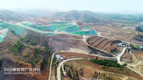 绿色矿山建设汇报片